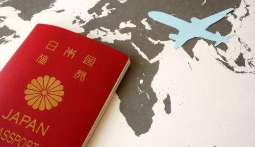 エリートコースとしての海外駐在を目指してみる方法