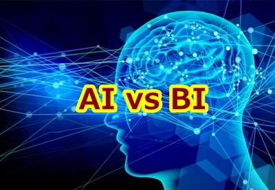 今更聞けない!最低限知っておくべき「AI」と「BI」の違い(初心者向け)