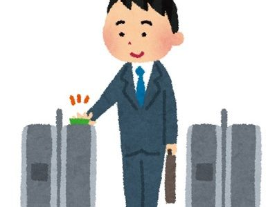 暇なサラリーマンに「通勤ICカードバトル」のやり方を教えます(注:マトモな人は読まないで下さい)