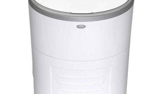 Amazonプライムですぐ届く!臭わないおむつ用ゴミ箱(ポット)「KORBELL(コーベル)」を買え!