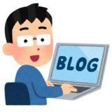 ブログ100記事を書いてみて分かったこと(アクセス数・PV・収入)